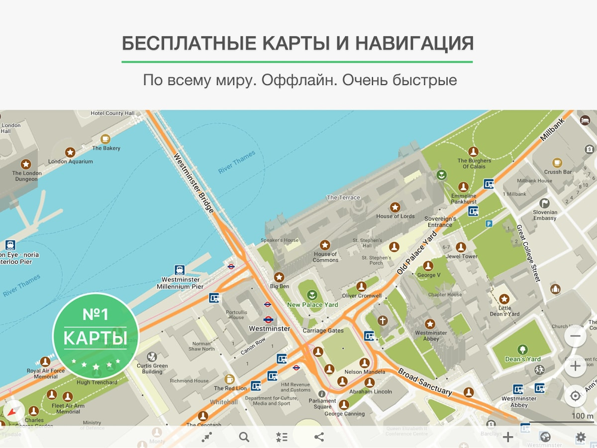 overview-of-the-application-maps-me-simply-the-best-offline-maps