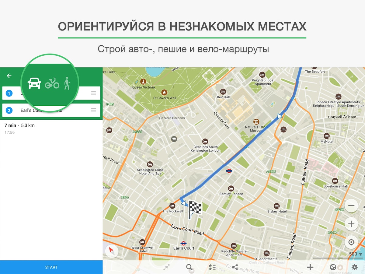 overview-of-the-application-maps-me-simply-the-best-offline-maps2