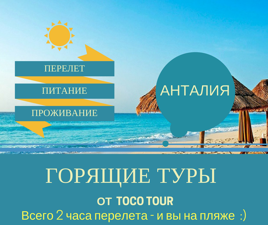 toco-tour-21-august-2017